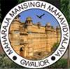 MAHARAJA MANSINGH COLLEGE